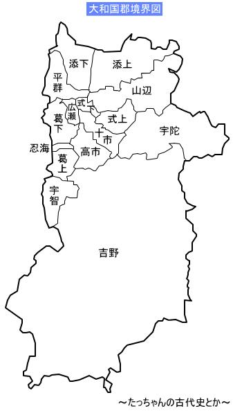 日本の境界線は適当に引かれたんじゃなかった2 日ユ同祖論を証明する ...