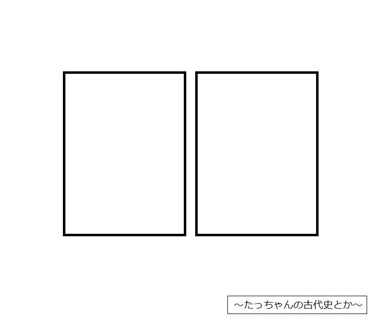 f:id:kl117cr233:20200318231758j:plain