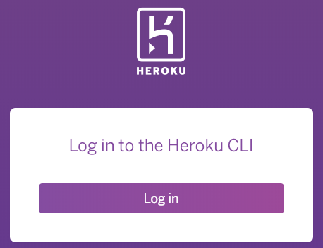 Herokuのログイン画面の様子