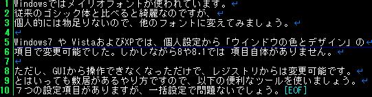 20150112_mactype_g