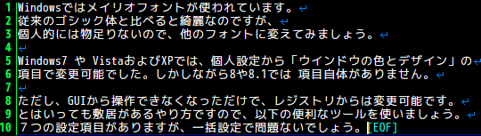 20150112_mactype_mm