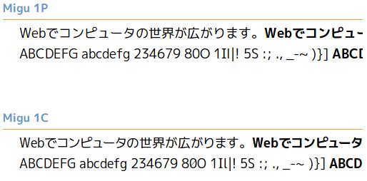 20150112_migu