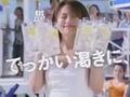 [深田恭子]深田恭子 2008 キリン氷結