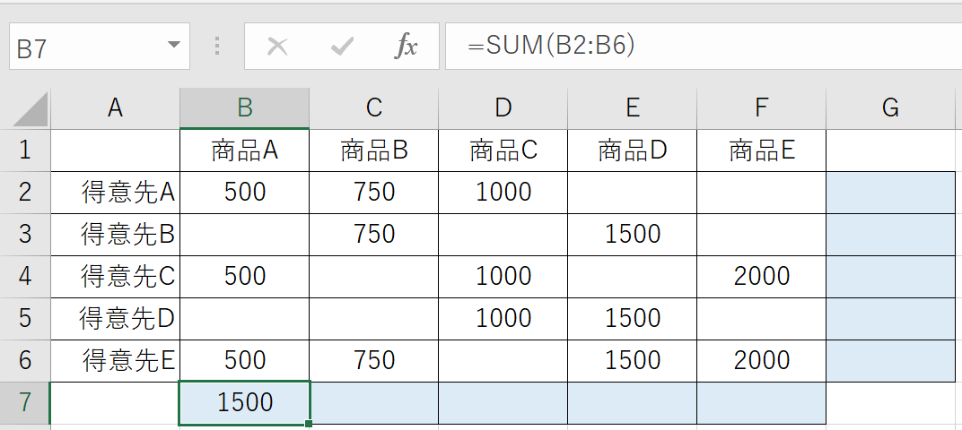 f:id:km6log:20210223183425p:plain