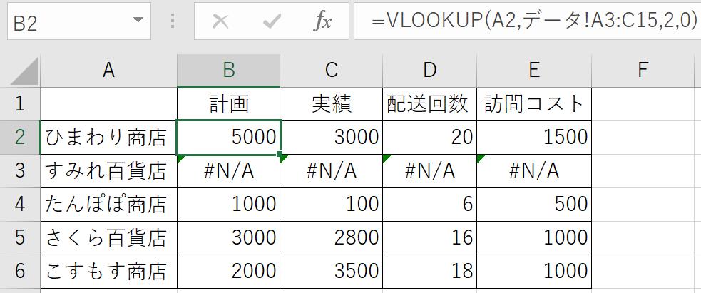f:id:km6log:20210223212358p:plain