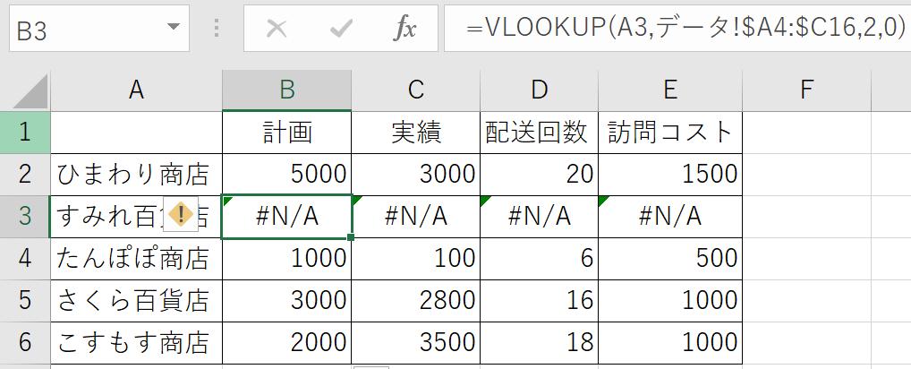 f:id:km6log:20210223213754p:plain