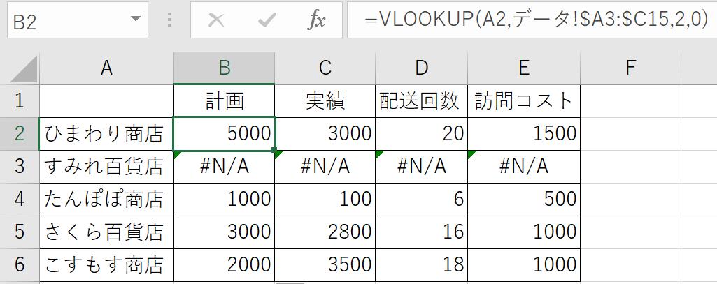 f:id:km6log:20210223213849p:plain
