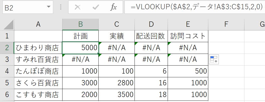f:id:km6log:20210223214347p:plain
