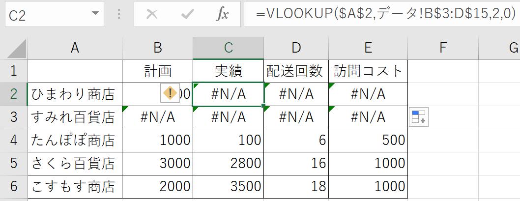 f:id:km6log:20210223214407p:plain