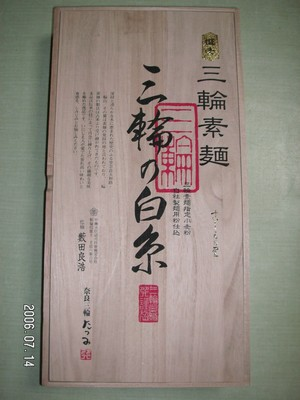 20060717203557