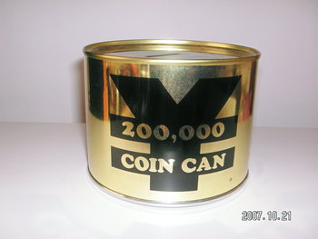 20071209235509