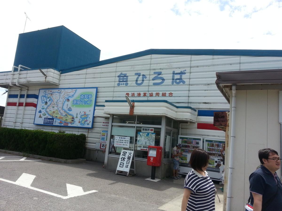 f:id:kmaebashi:20140831123356j:plain