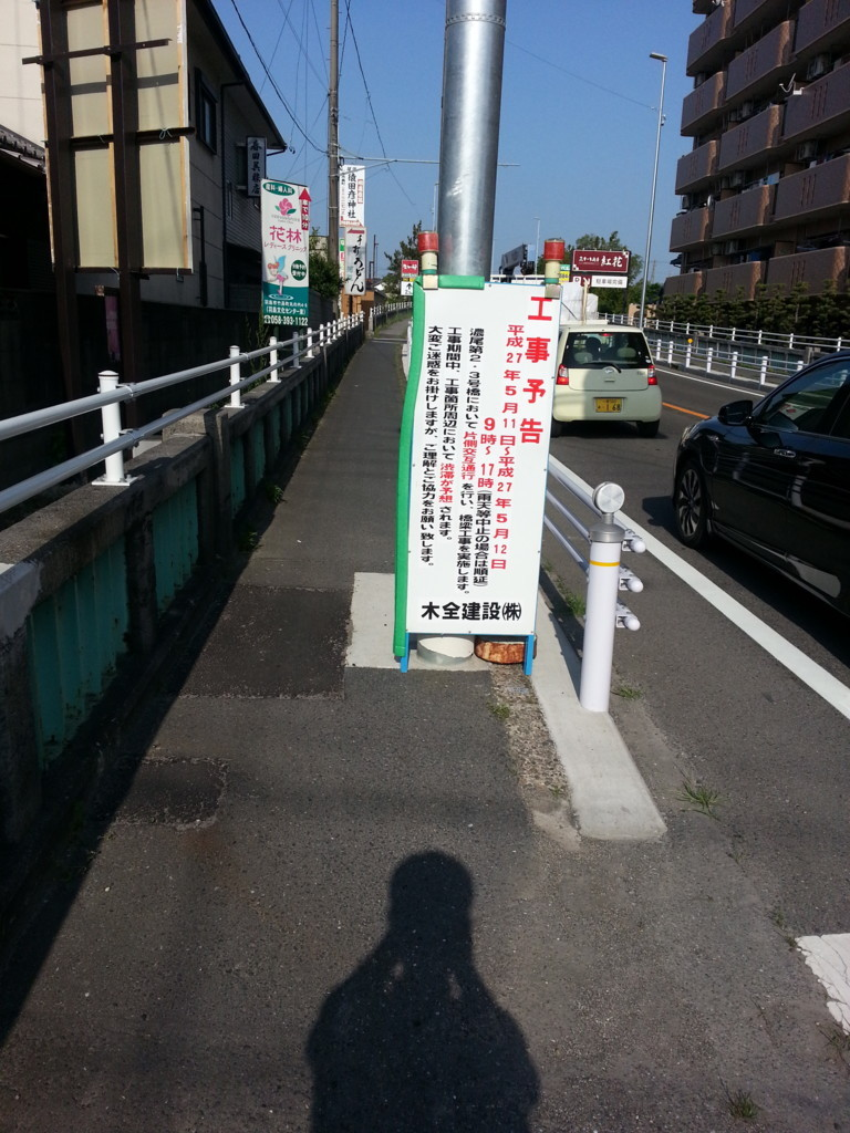 f:id:kmaebashi:20150501074536j:plain