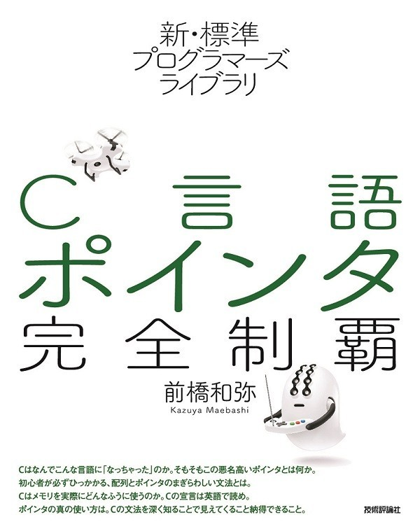 f:id:kmaebashi:20171203200126j:plain