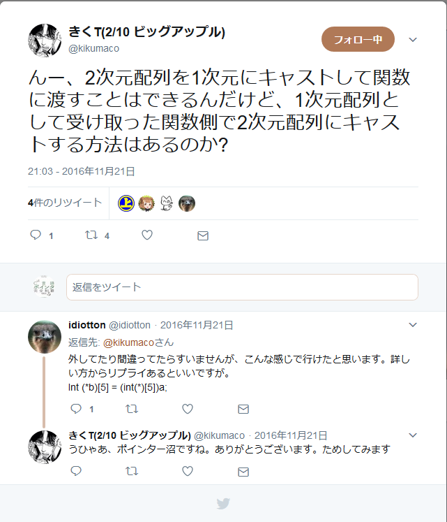 f:id:kmaebashi:20171217185156p:plain