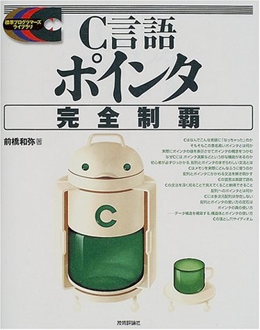 f:id:kmaebashi:20171217195236j:plain