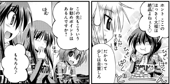 f:id:kmaebashi:20180722171530p:plain