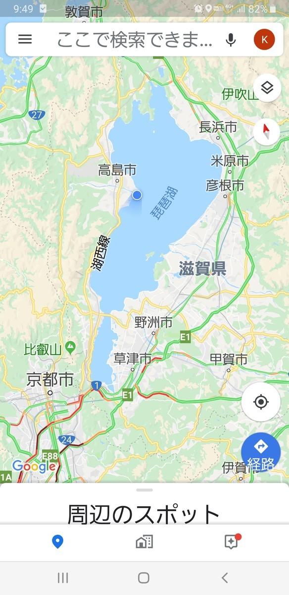 f:id:kmaebashi:20190818232128j:plain