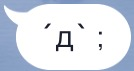 f:id:kmaehara:20170716230633p:plain
