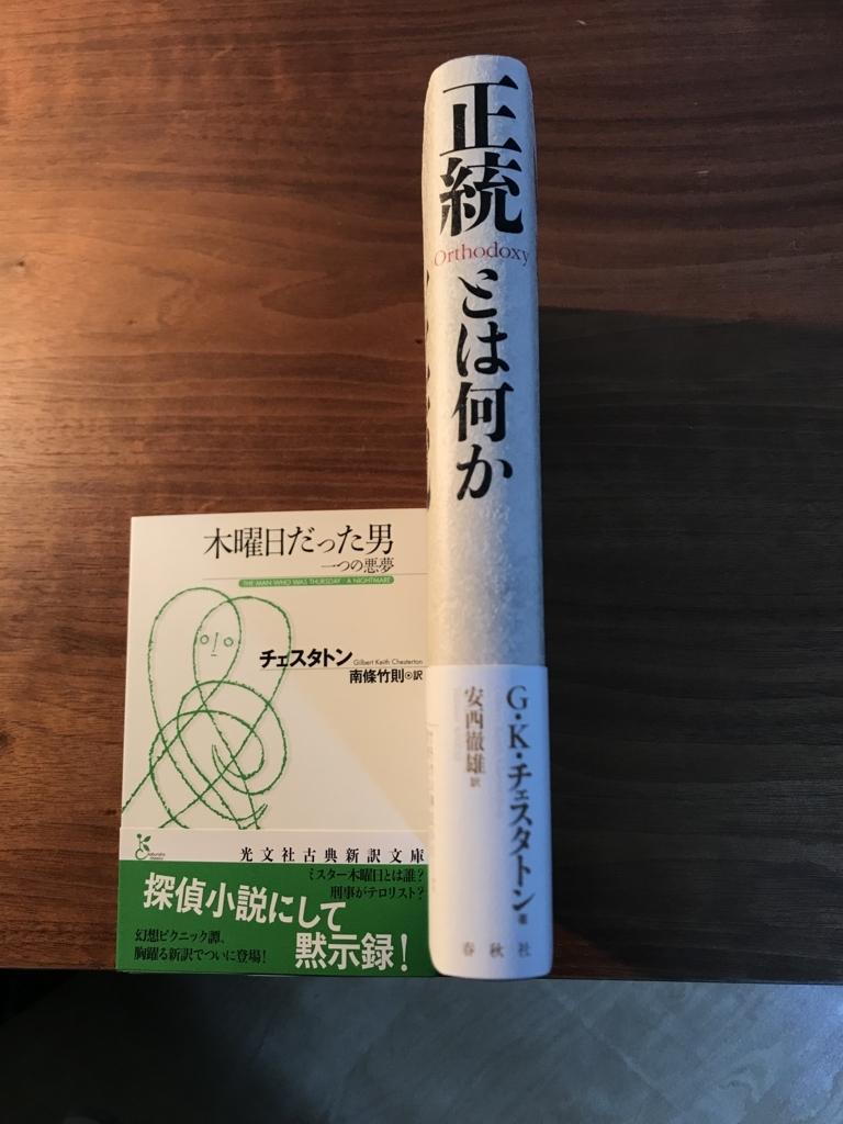 f:id:kmaehara:20180325202213j:plain
