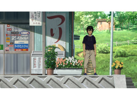 f:id:kmartinis:20170818213915j:plain