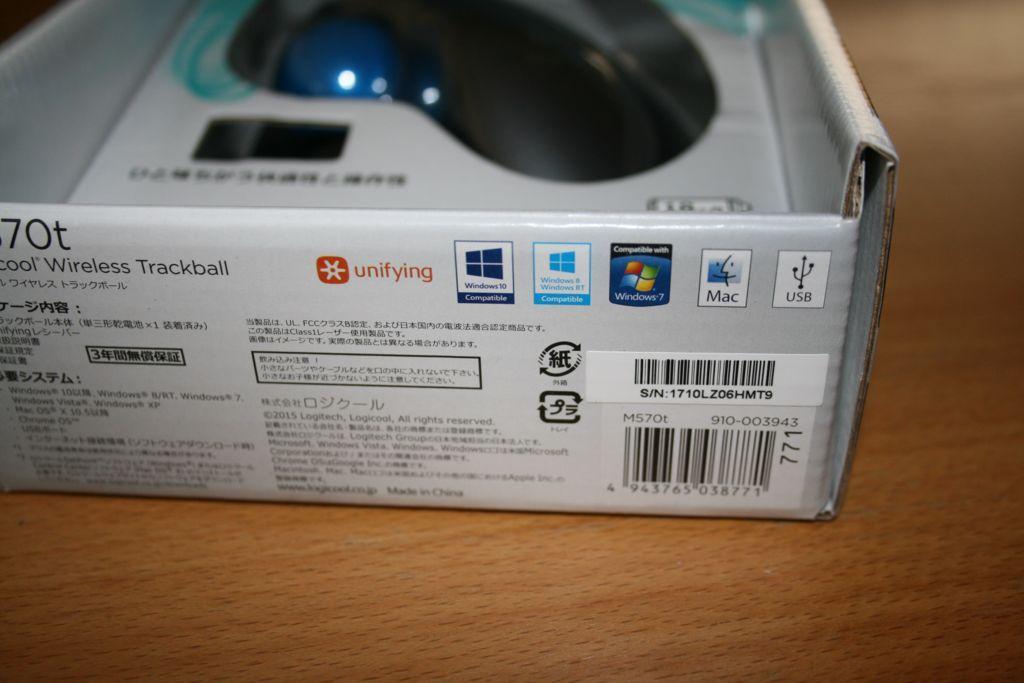 m570tの箱の対応OSが記載された写真
