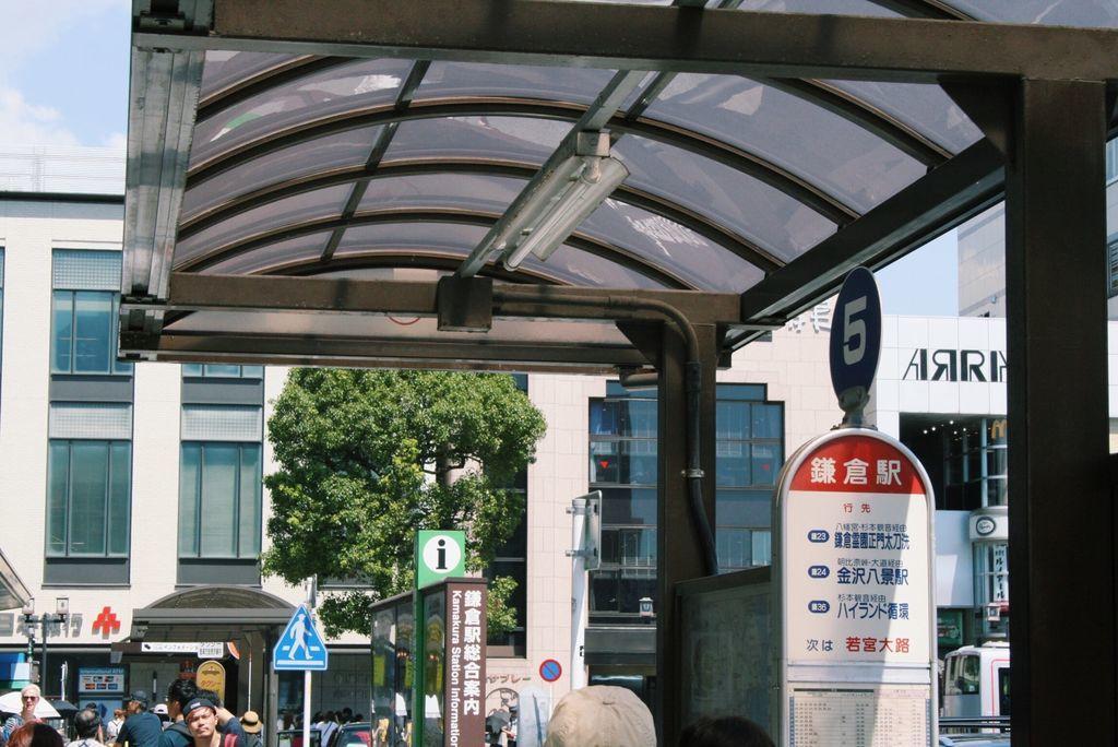 鎌倉駅のバス停の写真