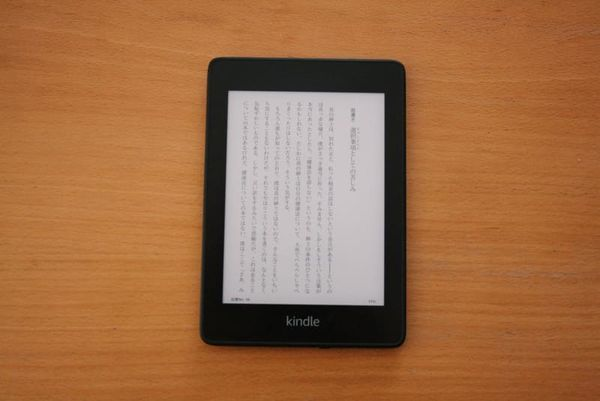 新型Kindle Paperwhiteの写真