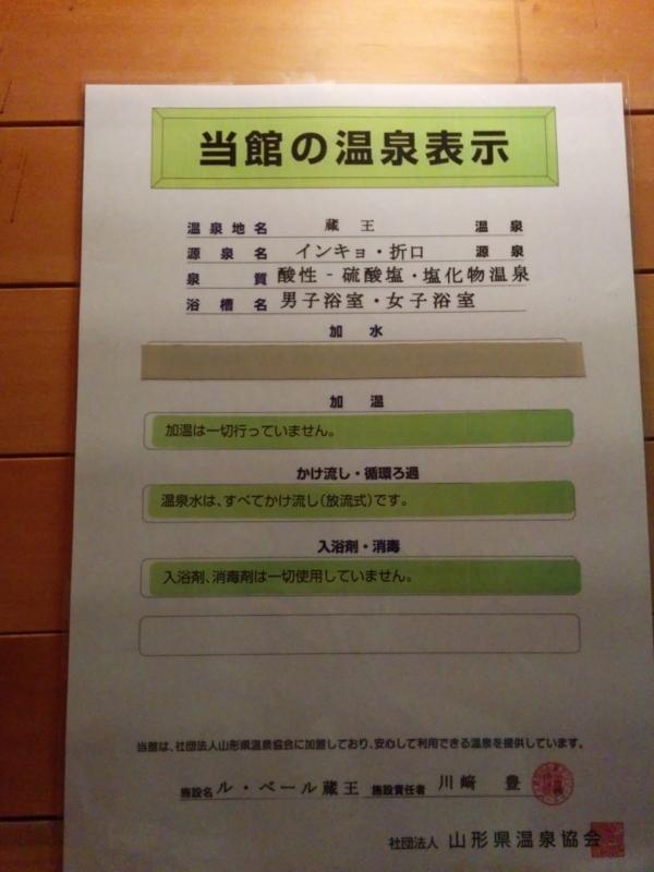 20140704_152345