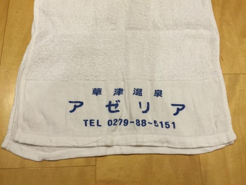 IMG_2808-1.JPG