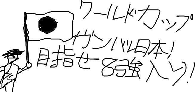 f:id:kmdsahj:20100708205546j:image