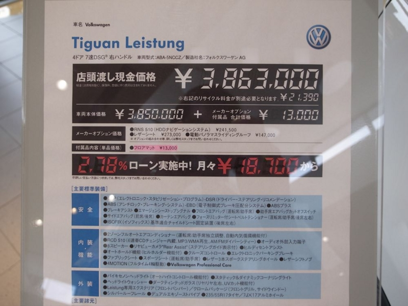 20110812133606