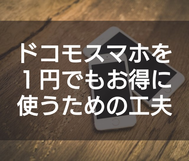 f:id:kmichannel:20180917211259j:image