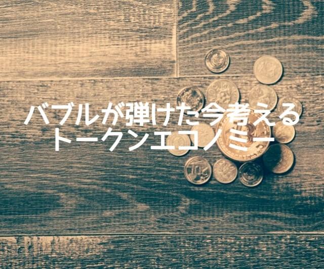 f:id:kmichannel:20190209114930j:image