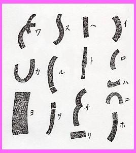 f:id:kmiura:20080522170927j:image