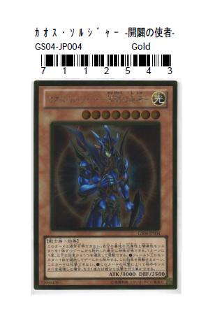 f:id:kmizuochi:20180721145419p:plain