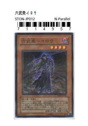 f:id:kmizuochi:20180721151202p:plain