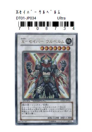 f:id:kmizuochi:20180721152450p:plain