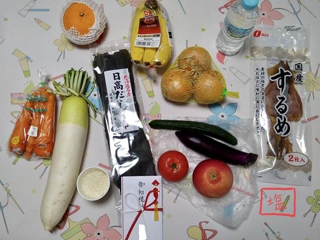 地鎮祭 用意 準備 野菜 寸志