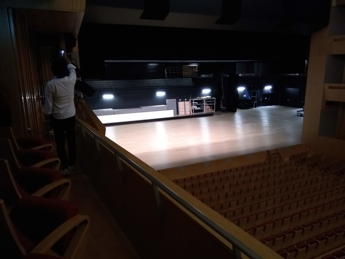 静岡市清水文化会館 マリナート 客席 ホール 舞台 袖 2階