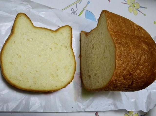 ねこねこ 食パン 形 可愛い おしゃれ 断面 プレーン