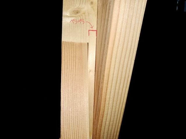 木造 3階 2世帯 筋交い たすき掛け 危険 薄い
