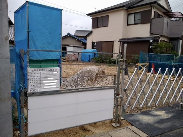 仮囲い 工事 看板 フェンス