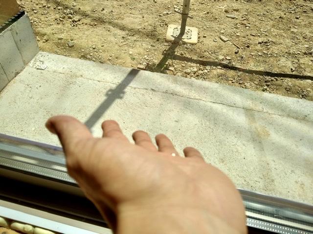Low-E 複層ガラス 遮熱 断熱 アルゴン