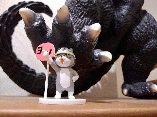 現場猫2 仕事猫 よし ゴジラ