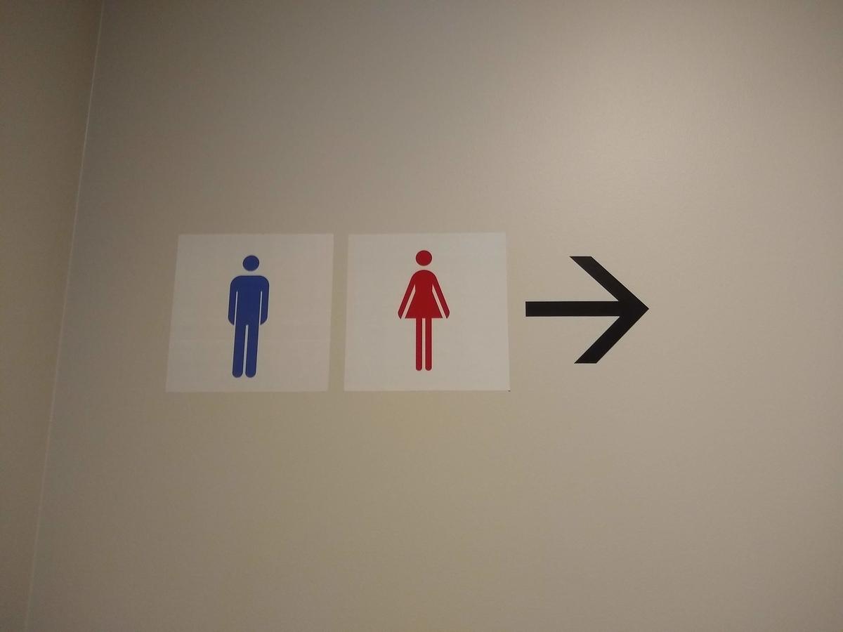 静岡市清水文化会館 マリナート トイレ サイン ピクトグラム