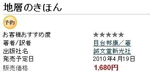 20100407151958