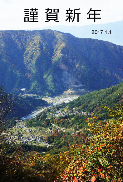 f:id:kmokudai:20170102114225j:plain