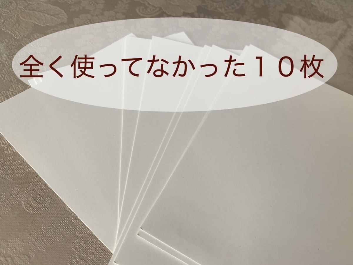 f:id:kmomiji:20200106172547j:plain