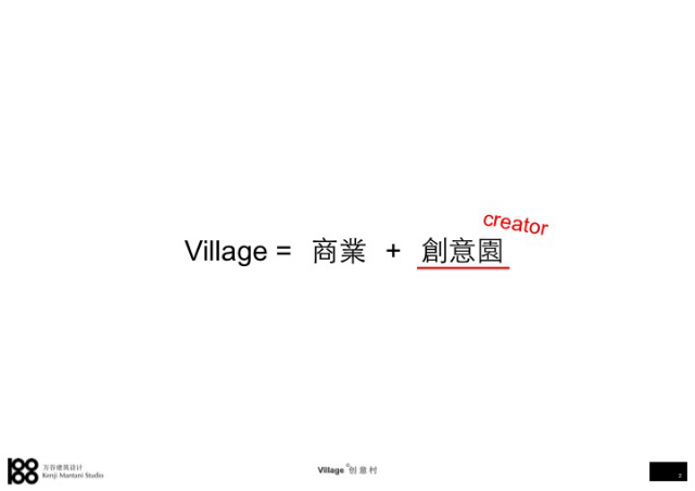 f:id:kms_2012:20120910104553j:image